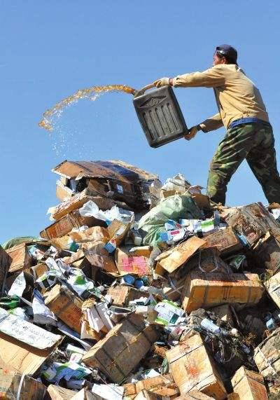 中山日用品销毁要注意对环境